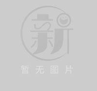 2020中国・廊坊美食文化节招商
