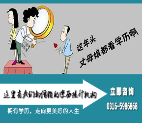 胜芳长城教育在胜芳人才网(胜芳人才网)的宣传图片